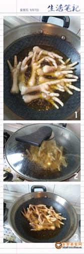 豆豉凤爪的做法图解3