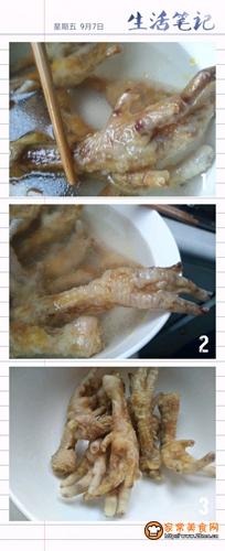 豆豉凤爪的做法图解5