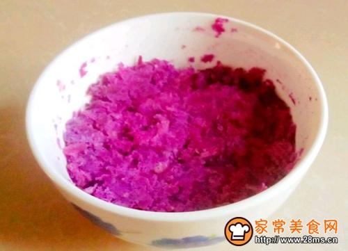 松软紫薯发糕的做法图解1