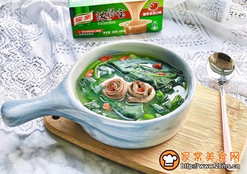 菠菜猪肝汤的做法图解10