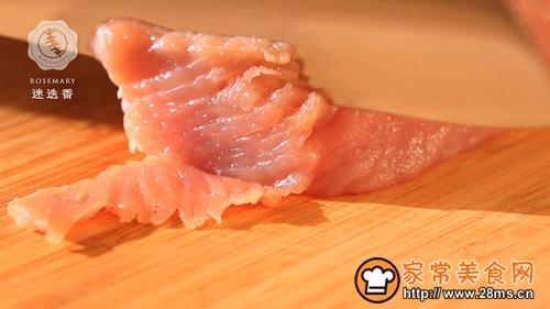 水煮肉片迷迭香的做法图解1