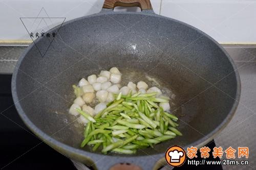 鲜贝玉米炒芦笋的做法图解6
