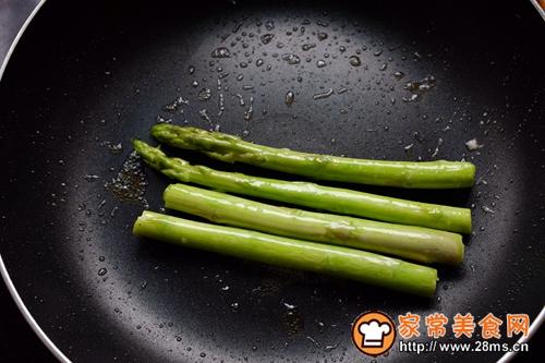 全麦吐司蔬菜沙拉的做法图解6