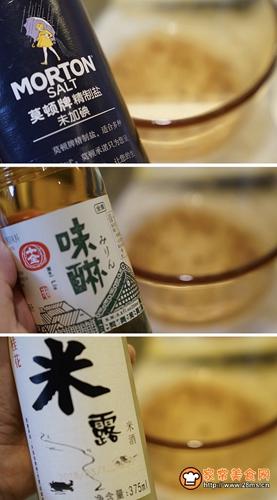 日式茶碗蒸的做法图解3