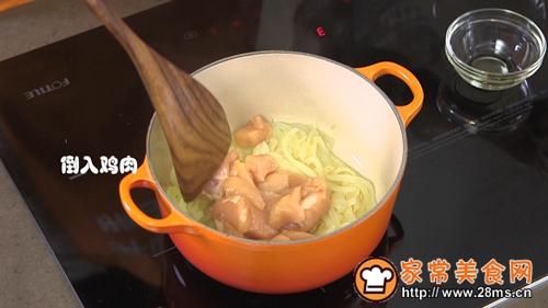卡通鲜蔬鸡肉咖喱饭的做法图解8