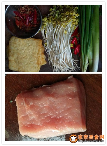 水煮肉片一锅端的做法图解1