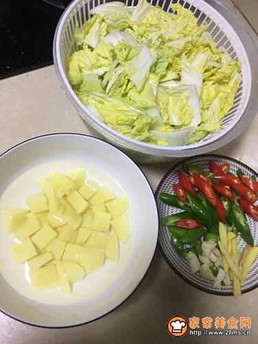 土豆白菜面的做法图解1