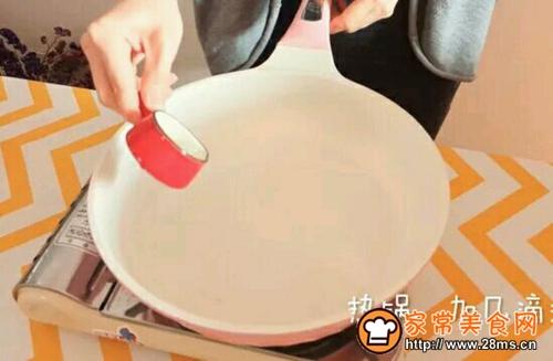 疙瘩汤(宝宝辅食)的做法图解11