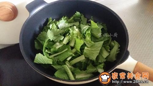 豆豉鱼小白菜的做法图解4