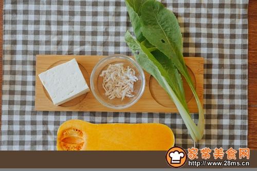 宝宝辅食南瓜虾皮豆腐煲的做法图解1