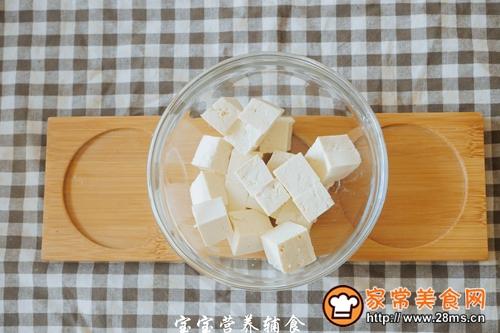 宝宝辅食南瓜虾皮豆腐煲的做法图解4
