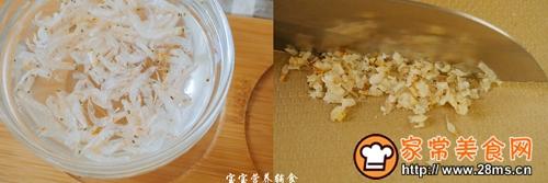宝宝辅食南瓜虾皮豆腐煲的做法图解6