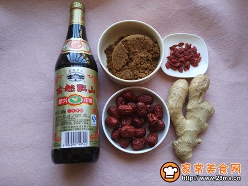 养胃红枣猪肚汤的做法图解2