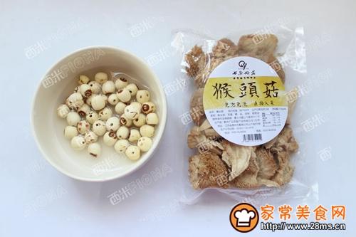 养胃食疗猴头菇猪肚汤的做法图解1
