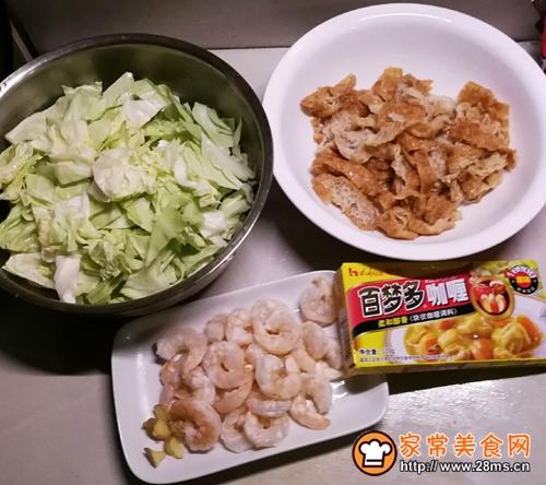 虾球面筋咖喱饭的做法图解5