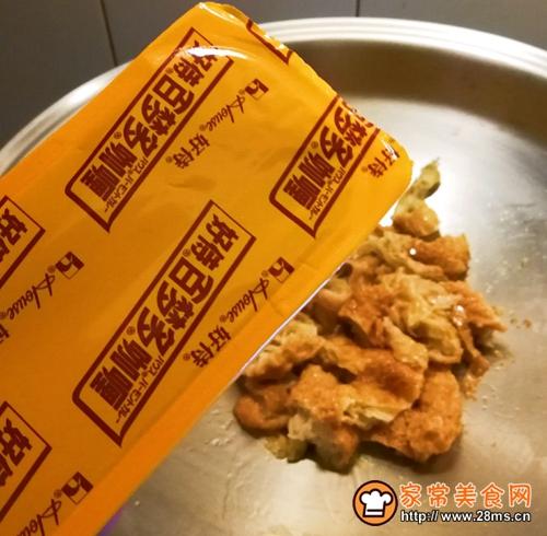 虾球面筋咖喱饭的做法图解9
