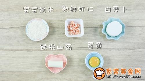 水润米片汤的做法图解1