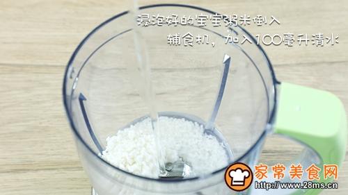 水润米片汤的做法图解3