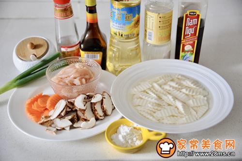 香菇山药炒鸡胸肉片的做法图解1