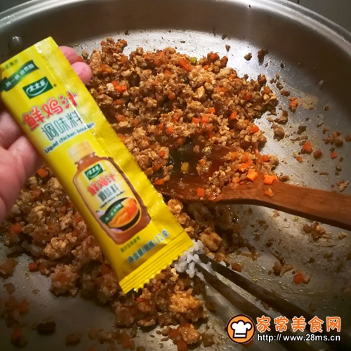 糯米烧麦的做法图解10