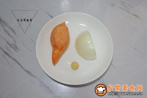 红薯浓汤意面的做法图解1