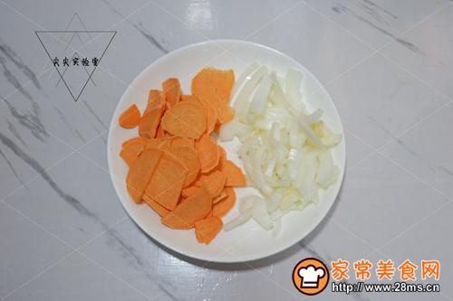 红薯浓汤意面的做法图解2