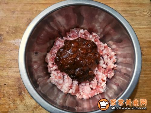 猪肉洋葱馅饼的做法图解6