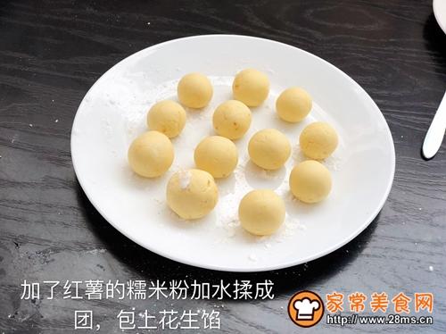 红薯花生馅汤圆的做法图解5