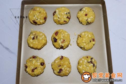 蔓越莓红薯燕麦饼的做法图解6