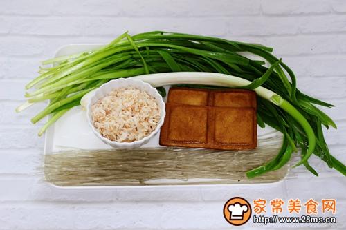 韭菜粉条素包子的做法图解3