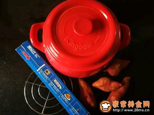 砂锅版烤红薯的做法图解1