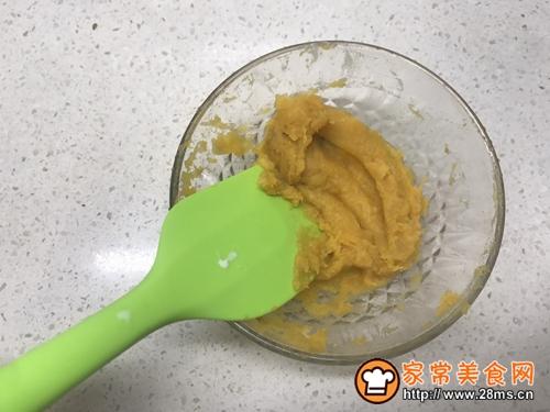 红薯蛋挞(全蛋0失败版)的做法图解4