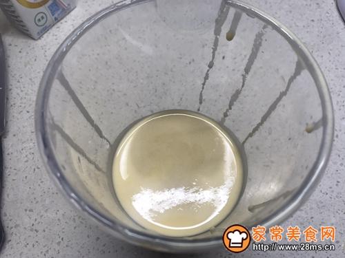 红薯蛋挞(全蛋0失败版)的做法图解8
