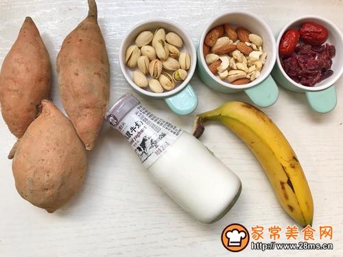 酸奶红薯球低脂饮食的做法图解1