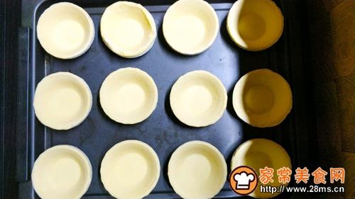 珍珠蛋挞的做法图解4