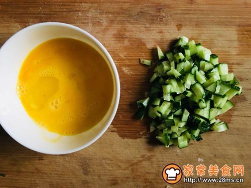 黄瓜蛋炒饭#中式减脂餐#的做法图解1