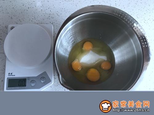 胚芽小蛋糕的做法图解3