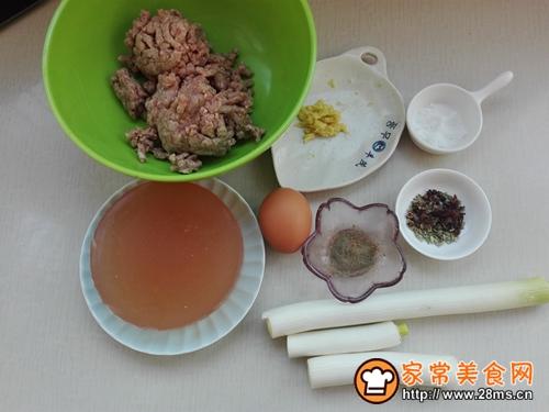 灌汤包#年味十足的中式面点#的做法图解3