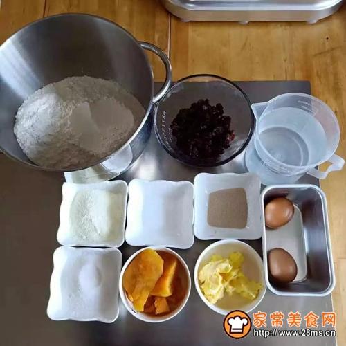 红薯杂果麻花面包的做法图解1