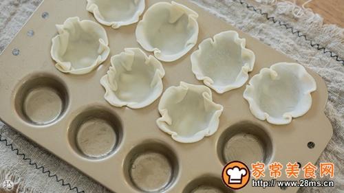 饺子蛋挞的做法图解6