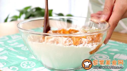 南瓜发糕#年味十足的中式面点#的做法图解4