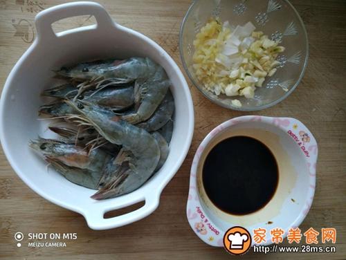 #网红美食我来做#油焖大虾的做法图解1