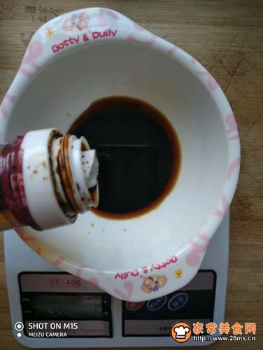 #网红美食我来做#油焖大虾的做法图解3