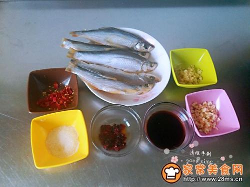 #网红美食我来做#一锅二吃快捷清蒸咸鱼的做法图解1
