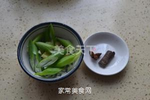秦味黄焖鸡的做法步骤:2