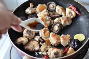 无油香菇栗子鸡的做法步骤:10