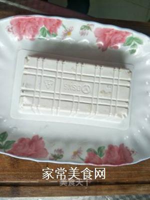 皮蛋豆腐的做法步骤:2
