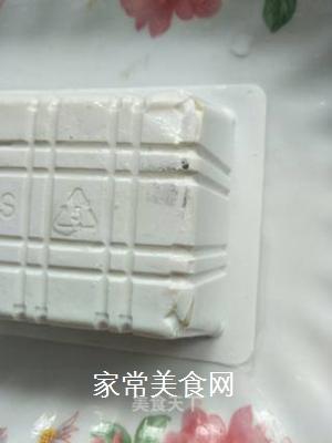 皮蛋豆腐的做法步骤:3