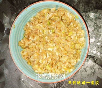 年的味道―蛋饺的做法步骤:3