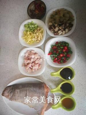 椒香干烧鱼的做法步骤:3